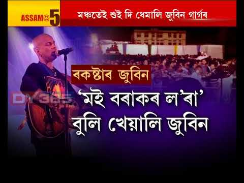 Zubeen Garg is performing like a rockstar at Namami Barak Festival, Assam