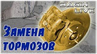 Замена тормозных дисков и колодок на ВАЗ 2110