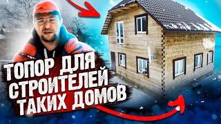 видео Насколько полезно жить в доме из бруса?