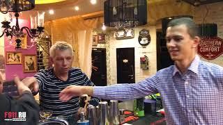 Мастер класс,  как готовить алкогольные коктейли