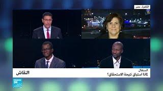السنغال: لماذا استباق نتيجة الاستحقاق؟