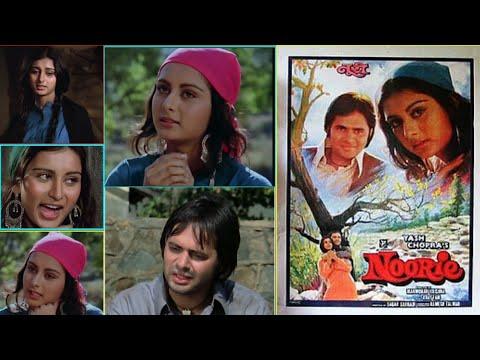Download Noorie 1979 !! Noorie 1979 Full Movie Explain in Hindi !! Noorie 1979 Review in Hindi !! Noorie 1979
