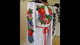 Платье 73-03 ''Вишиті мрії'' Отчет 1