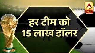 Master Stroke: Top 10 Players Who Will Be The Stars In FIFA World Cup 2018 | ABP News