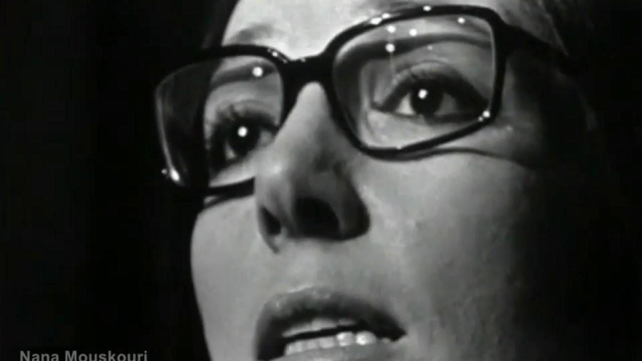 Nana Mouskouri - Plaisir d'amour (1971)
