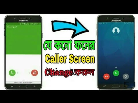 Download How To Change Your Call Screen Background Bangla