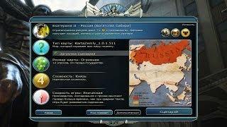 Фото Цивилизация 5 прохождение Россия Часть 26.
