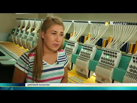 Цифровой Казахстан №10. Автоматизация пищевой промышленности