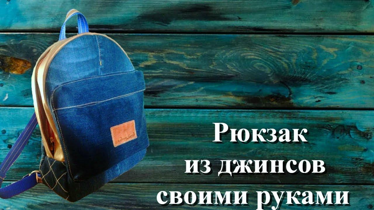 df84031379fd Выкройка рюкзака, простые варианты для пошива в домашних условиях