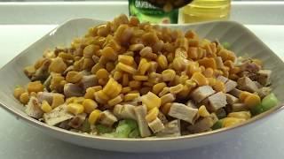 Салат с курицей Простой рецепт вкусного салата