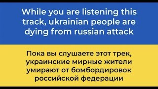 "KADNAY - ""Beat Of The Universe"" [Eurovision Ukraine 2018]"