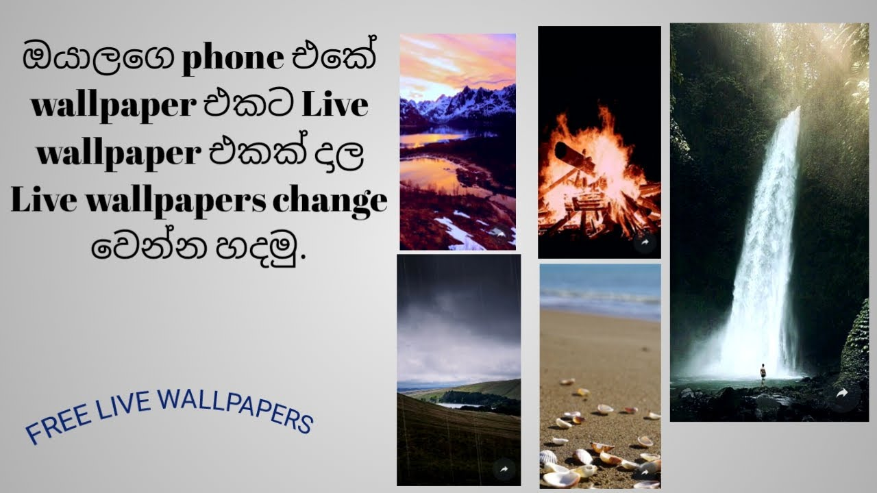 how to set live wallpapers as changing - YouTube