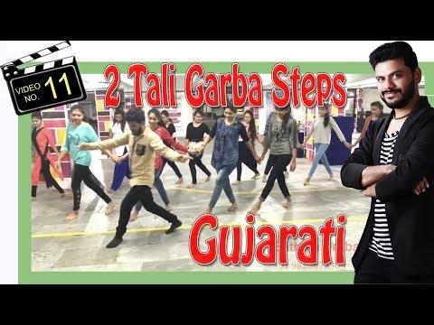 Learn Garba Dance 2 Tali Culture Of Gujarat ||  NAVRATRI 2017 || Play 2 Tali Songs || Sathiya Garba