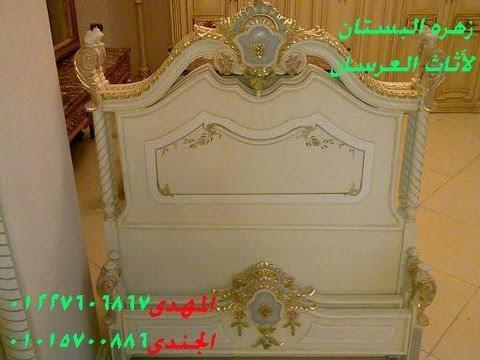 غرف نوم اطفال زهره البستان كلاسيك2013 Youtube