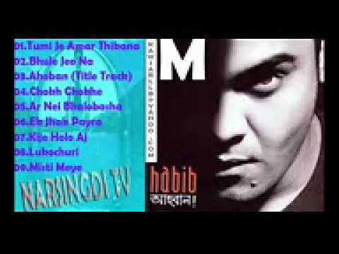 Ahoban   Habib Wahid