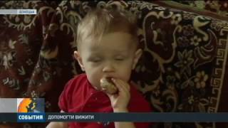 Гуманітарний Штаб Ріната Ахметова допомагає в лікуванні мирним жителям Донбасу