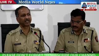 Pune Police Commissioner K Vyanktesham | Yearly report