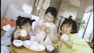 CMレビュー 1988年 井村屋 肉まん あんまん チャイルズ(磯野貴理子・久...
