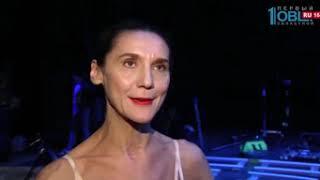 В Челябинске снимают кино о балете