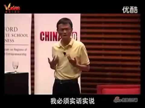 Alibaba CEO Stanford speech Evans Denver 20140611