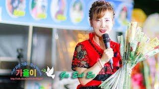 가을이 품바,부여 연꽃 축제 마지막 날(2부 공연)2018,07,15