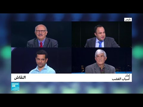 إيران: أسباب الغضب  - نشر قبل 11 ساعة