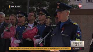 Курсант авиаучилища награжден за спасение самолета Орденом мужества