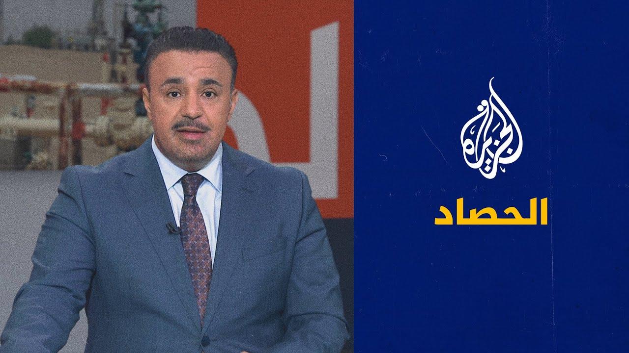 الحصاد - حرب الناقلات في الخليج ورامي جابر يتلقى تهديدا بالقتل بعد ظهوره في ما خفي أعظم  - نشر قبل 8 ساعة
