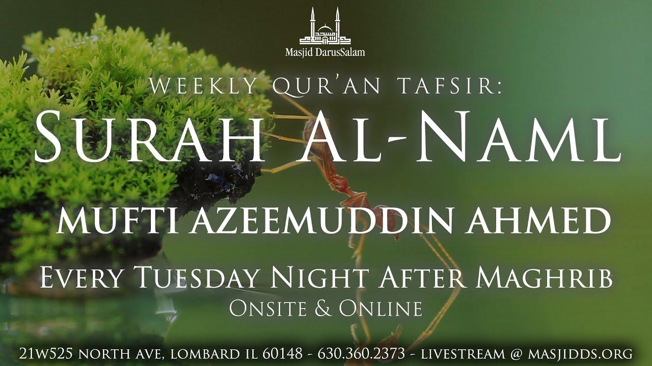 Story of Sayyiddina Mūsa | Sūrah Al-Naml | Mufti Azeemuddin