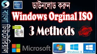 Gambar cover Free Download Original Official Windows 10/8/7 ISO File - 3 Methods - 2019