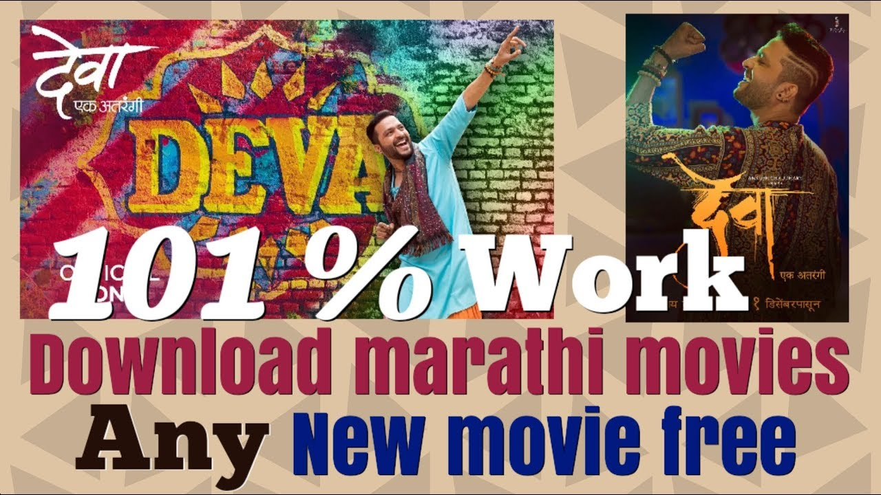 marathi movies download sites for free