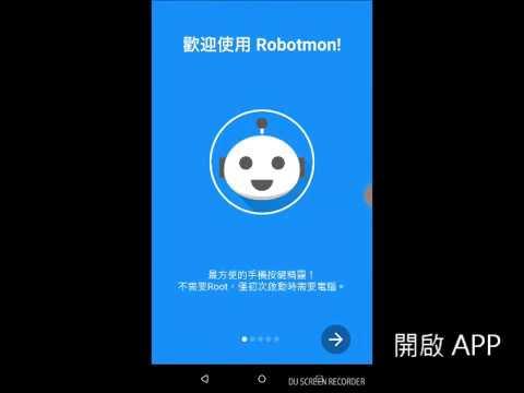 Robotmon (EN) - Quick Start
