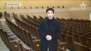 """강릉 도착한 현송월 일행…""""큰 공연장 원한다"""""""