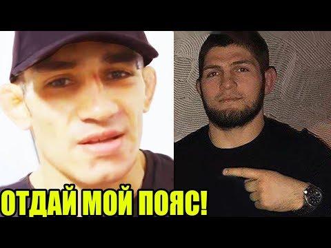 ТОНИ ФЕРГЮСОН ОБРАТИЛСЯ К ФАНАТАМ! МОЩНОЕ СООБЩЕНИЕ ФЕРГЮСОНА О ПЕРЕХОДЕ! БЕН АСКРЕН ПОСЛЕ UFC 239