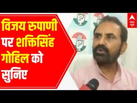 Vijay Rupani Resignation: Shaktisinh Gohil says - Fight is b/w Amit Shah & Anandiben Patel
