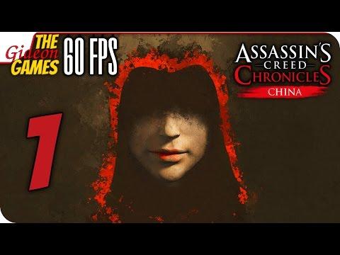 Прохождение Assassin's Creed: China на Русском [PС|60fps] - #1 (Китайское мастерство)