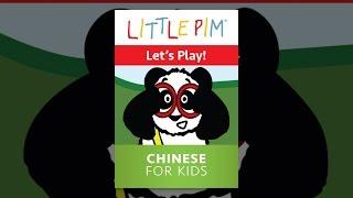 Little Pim: Let ' s Play! - Chinesisch für Kinder