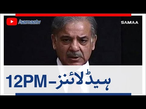 Samaa Headlines with Bulletin | 12 PM | SAMAA TV | 11 April 2018