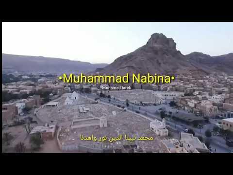 Lagi Viralll Sholawat Bikin Rindu Nabi Muhammad Saw Muhammad Nabina Muhammad Tarek