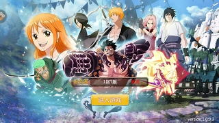 Anime All Star Fight Mobile Game Free