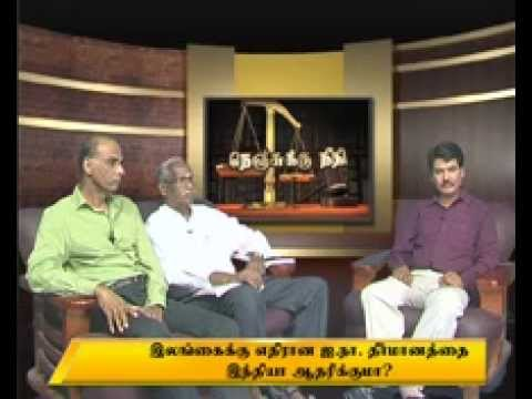 Americai Narayanan talks about sri lankan tamil issue in Moon TV