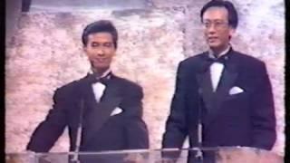 林憶蓮 1988 第十屆金唱片頒獎典禮 憶蓮 灰色 白金唱片 thumbnail
