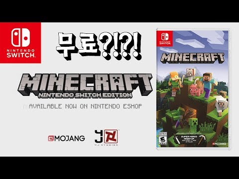무료?!?! 닌텐도 스위치 마인크래프트 지금 사면 신규 버전이 무료!!!-최준스