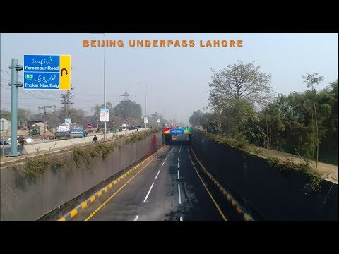 LAHORE | Beijing underpass Drone Cam views