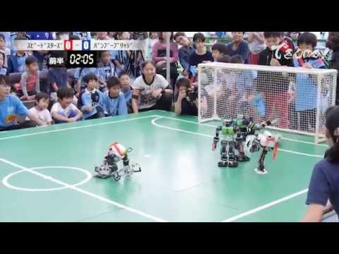 ROBOT SOCCER 'FRONTALE CUP' - SPEED STARS VS BAMBOO BRIDGE -