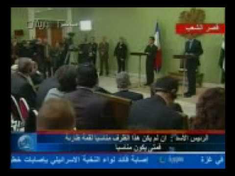 Sarkozy Urges Syria to Press Hamas for Gaza Truce 6/1/09  ساركوزي الى دمشق اليوم