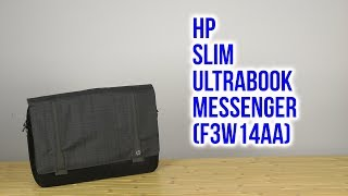 Розпакування HP Slim Ultrabook Messenger 15.6 F3W14AA