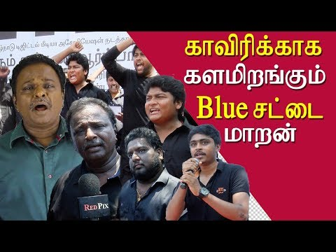 Tamil youtubers protest for cauvery tamil news live, tamil l