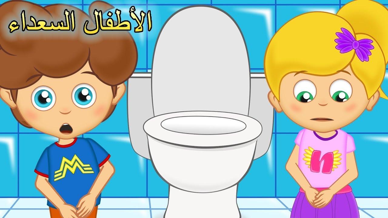 كرتون تعليم الاطفال الحمام