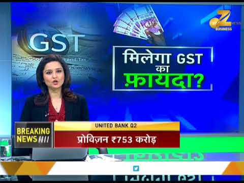 When will consumers receive benefit of GST rate cut?